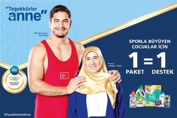 olimpik-1-size-detail